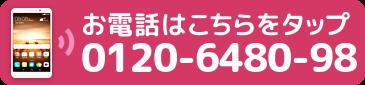 0120648098